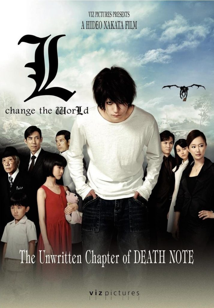 Death Note 3 L Change The World | ภาค 3 (2008)